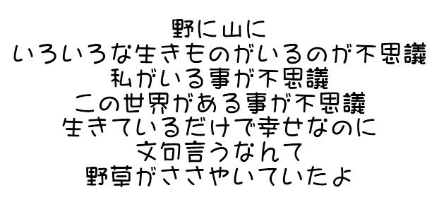 e0038990_16493696.jpg