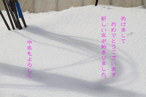 b0012595_2332511.jpg