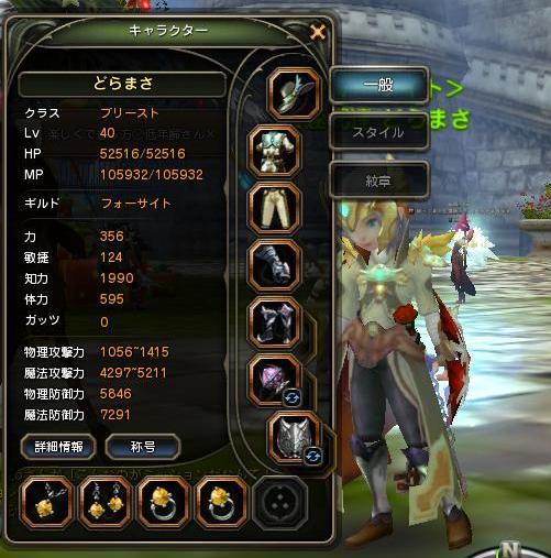 f0097805_1722503.jpg