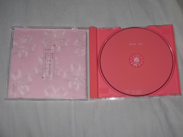 aiko / 桜の時 (初回限定仕様)_b0042308_1856117.jpg