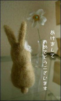 b0161224_7485035.jpg