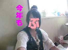 b0151748_1324398.jpg