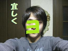 b0151748_1325442.jpg