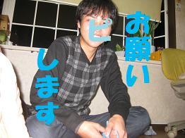 b0151748_133580.jpg