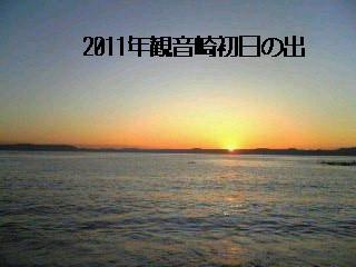 b0021251_9205898.jpg
