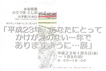 f0202151_17474663.jpg