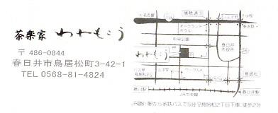 f0202151_17475996.jpg