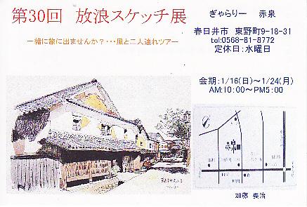f0202151_17582177.jpg