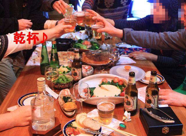 2010  ・・宴・・ _c0134862_1240682.jpg