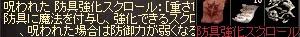 b0048563_2021084.jpg
