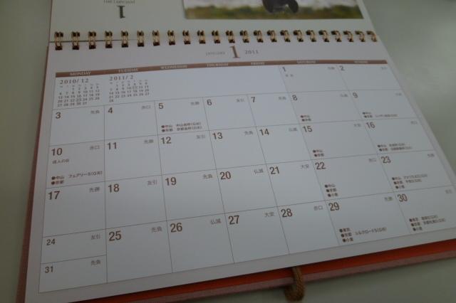 月曜始まりのデスクカレンダー_c0100865_033473.jpg