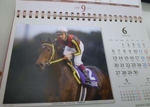 月曜始まりのデスクカレンダー_c0100865_0365089.jpg