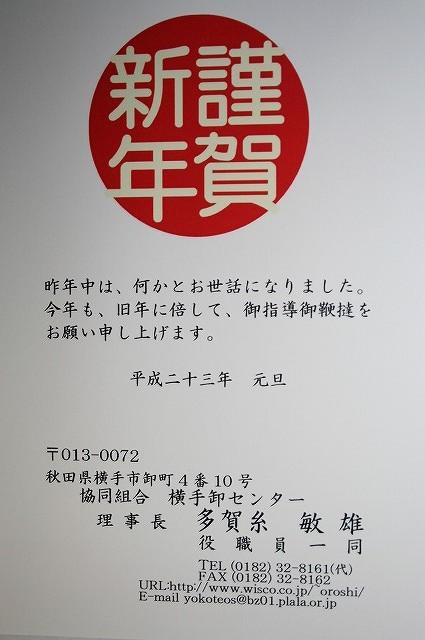f0141477_9125556.jpg
