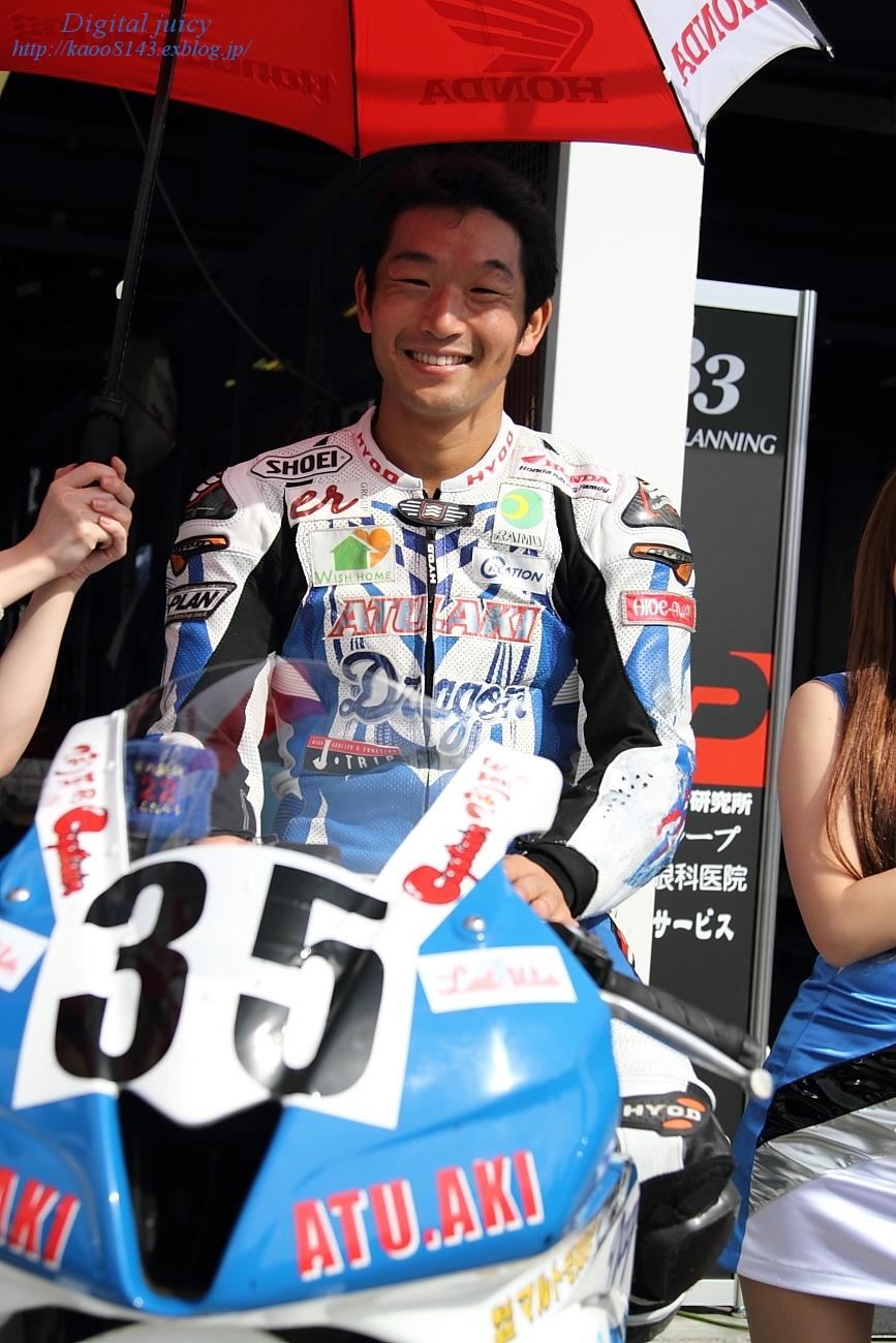 大塚みゆ さん(ATU.AKI team しんたろう with KRT レースクイーン)_c0216181_22235493.jpg