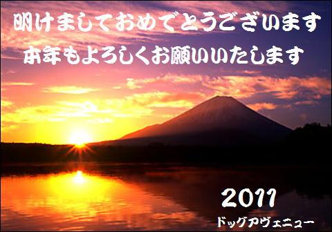 b0186183_1134369.jpg