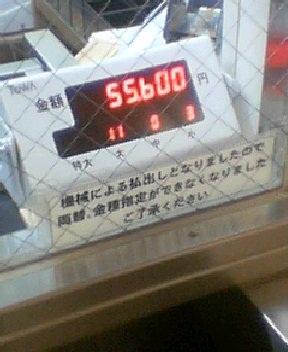 c0151483_139233.jpg
