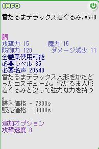 新年初挑戦・・・_f0198787_11182133.jpg