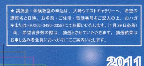 f0029393_658449.jpg