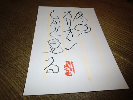 b0087994_0505742.jpg