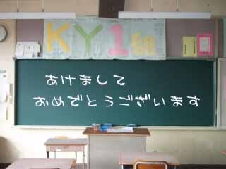 c0215194_20123922.jpg