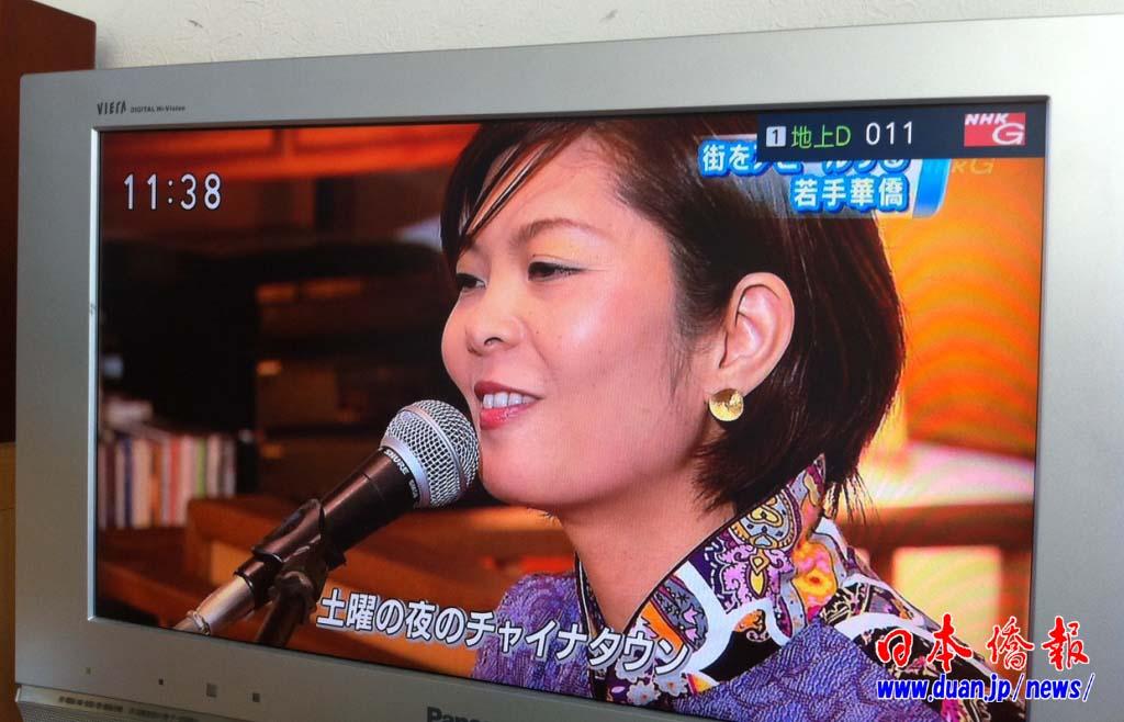 日本NHK电视台突出报道横滨中华街新生代_d0027795_11542596.jpg