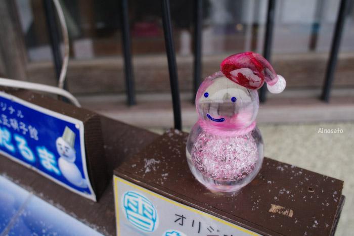 小樽散歩 38_b0103798_22451613.jpg