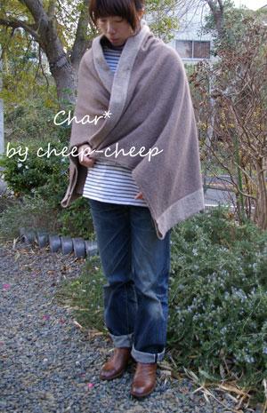 今日の CHAR* スタイル  と ちょこっと_a0162603_15351170.jpg