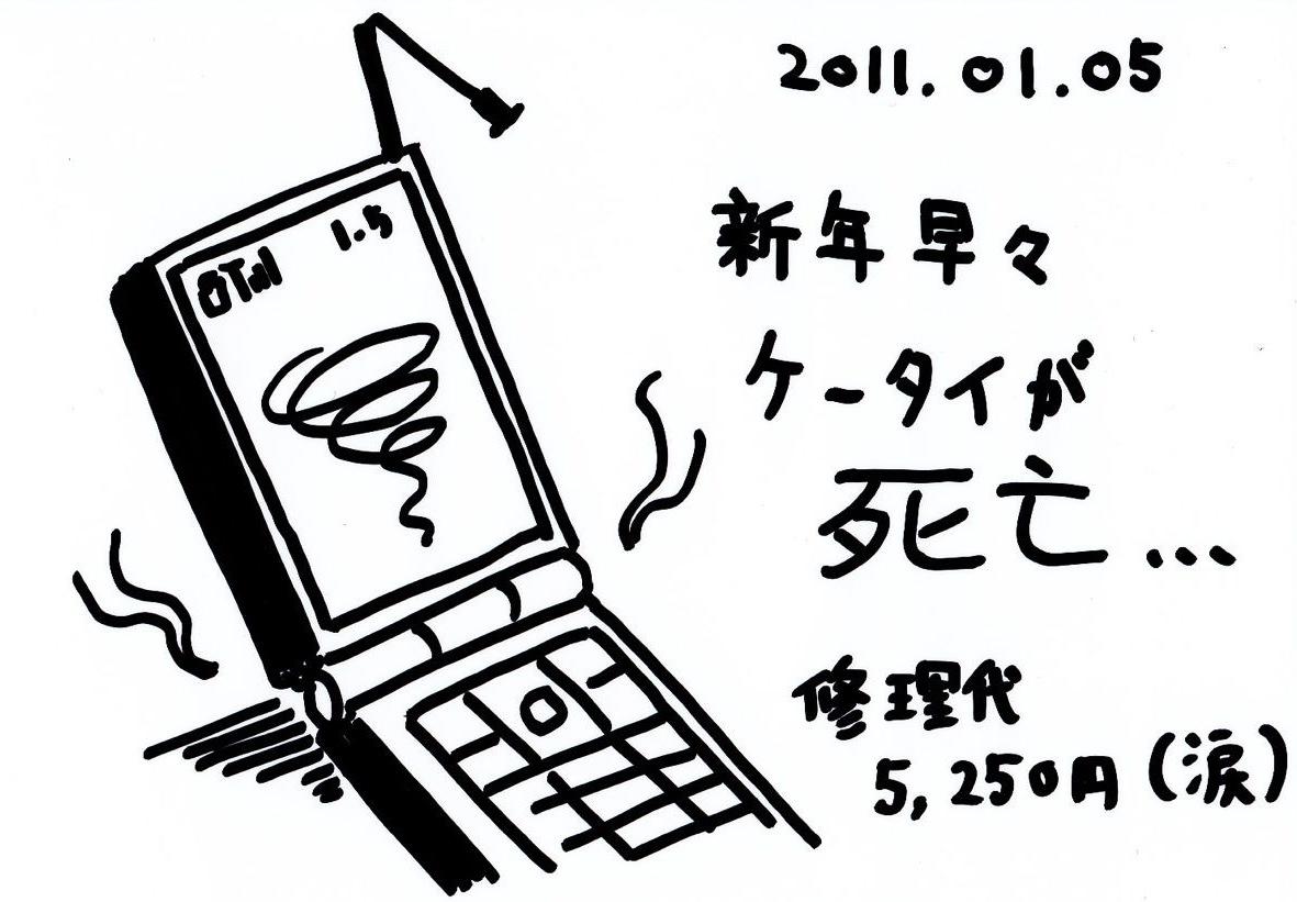 b0041903_14184345.jpg