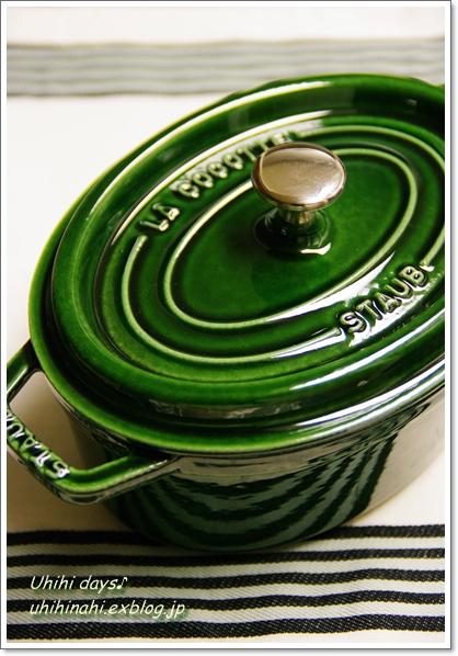 STAUB ストウブのお鍋が家にやってきた♪_f0179404_21243686.jpg