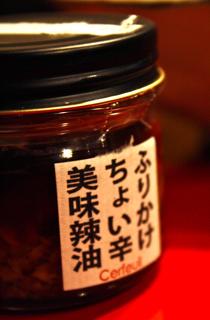 餃子鍋!_f0170519_14482170.jpg