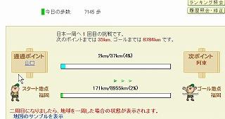 b0008825_1213357.jpg
