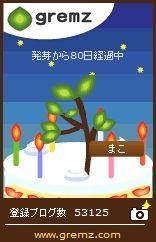 お誕生日_f0100825_22221333.jpg