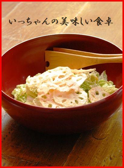コクうま☆レンコンと白菜の明太マヨ和え_d0104926_2205023.jpg