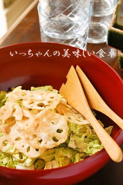 コクうま☆レンコンと白菜の明太マヨ和え_d0104926_2301057.jpg
