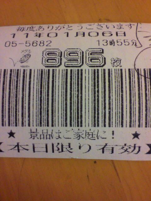 f0065228_15521951.jpg