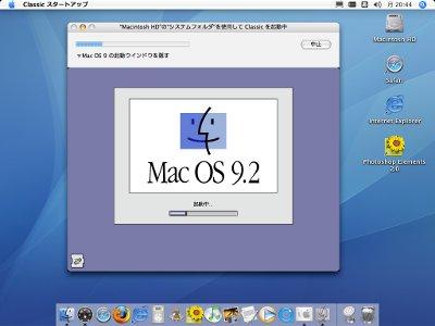 Macのパワーアップ_f0182936_3245773.jpg