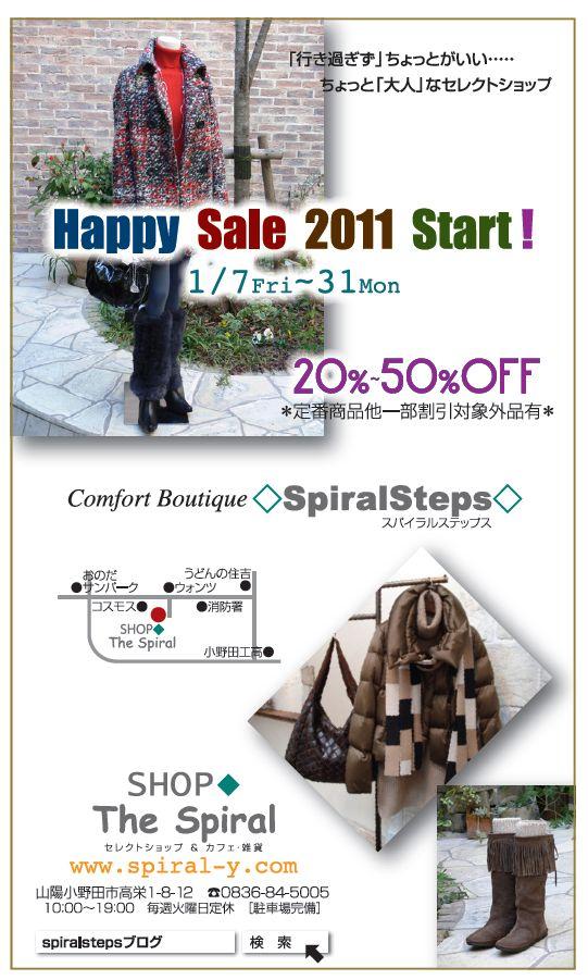 Happy  Sale 2011 Part2 START♪_d0153941_1132326.jpg