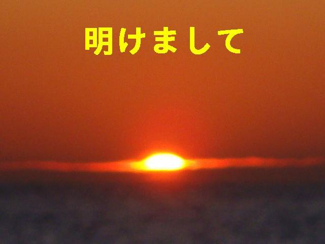 ごあいさつ~☆_e0158841_15352376.jpg