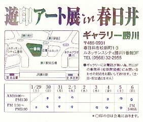 f0202151_13163031.jpg