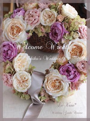 Happy Wedding♡Yukikoさん_e0158653_212751.jpg