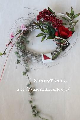 c0178855_2221895.jpg