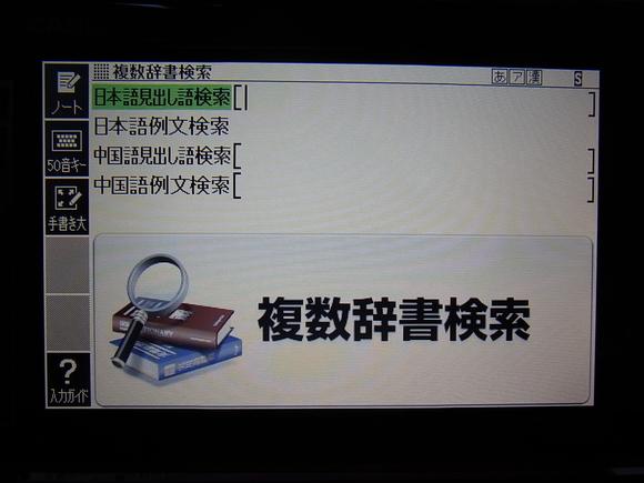 c0076764_771863.jpg