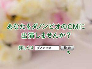 b0075888_15186100.jpg