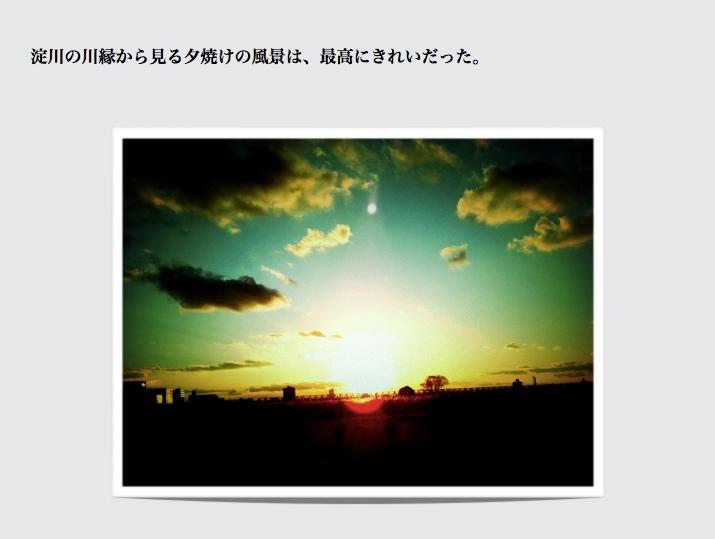 b0168490_2017781.jpg