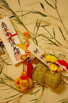 初詣 & えべっさん!!_c0207890_1185528.jpg