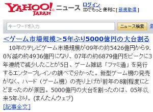 b0007805_1595384.jpg