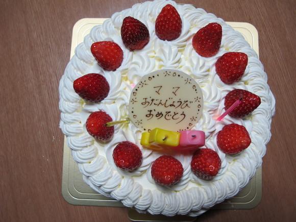 お誕生日おめでとう_d0130714_2281517.jpg