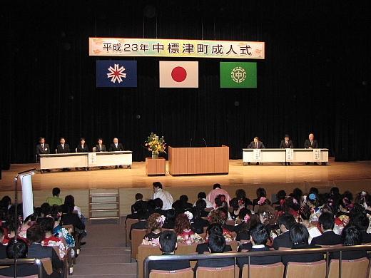 2011年1月7日(金):成人式_e0062415_1724107.jpg