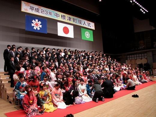 2011年1月7日(金):成人式_e0062415_17242852.jpg