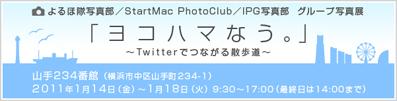 f0100215_044927.jpg